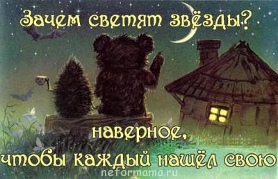 Сказка-повесть для усыновленных детей и их родителей. - y_60f20f13.jpg